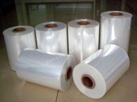 POF收缩袋 玩具包装袋 防潮袋 环保POF对折膜 单片膜厂家低价直销
