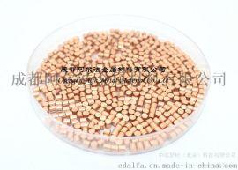 高纯6N铜 99.9999%铜 厂家供应高纯铜