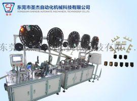 东莞圣杰非标自动机定制耳机母口连接器组装机生产厂家