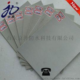 京旭牌 聚氯乙烯(PVC)防水卷材 防潮建筑材料