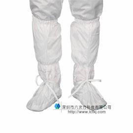 防静电白色高筒软底靴连体服防尘鞋套软底鞋套无尘靴透气防滑加厚软底