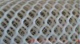 合肥市塑料养鸡网 塑料养殖养鸡网批发 多用途 防腐蚀