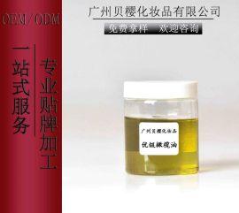 正品婴儿橄榄润肤油OEM加工gly21-1 食用级特级初榨橄榄滋润保湿120ml
