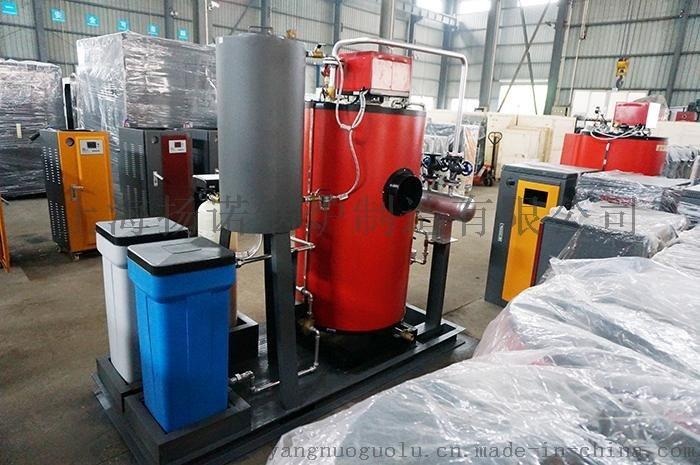免安裝100kg燃油蒸汽鍋爐 燃油蒸汽發生器