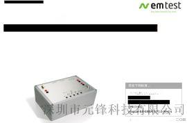 符合 FORD FMC1278 & EMC-CS-2009.1標準的測試盒/EMtest RCB 200N1
