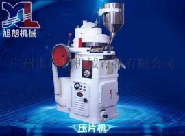 制药厂专用不锈钢压片机中药压片机