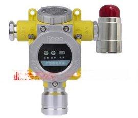 二氧化硫SO2检测报警装置 有毒性气体探测器保护半径