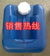 天津臭味剂【锅炉防丢水剂】浓缩固体臭味剂厂家