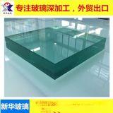 双钢化夹胶玻璃 夹胶玻璃 双层钢化 玻璃厂家直销钢化夹胶玻璃 外贸批发