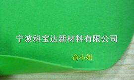批量供应PVC复合植绒布 环保6P 充气枕