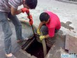 常州市疏通下水道、马桶、地漏、清理化粪池
