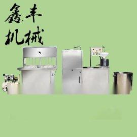 广州哪里有**豆腐机 豆腐机多少钱一台 鑫丰豆腐机厂家