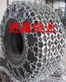 大理石矿用装载机轮胎保护链各种硬岩  装载机防滑链