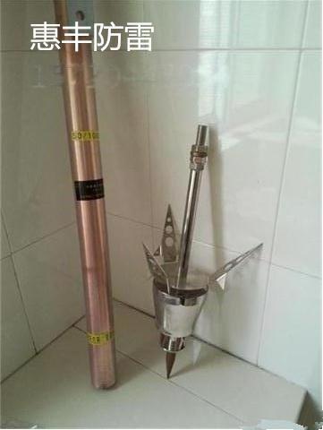 离子接地极的安装要求 等离子接地极施工用量
