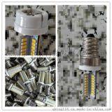 G4燈頭 G9燈頭 E14燈頭(led防火燈頭)