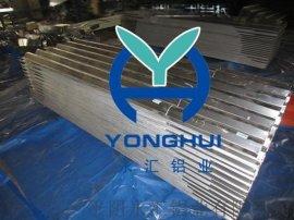 永汇铝业yx35 750型瓦楞压型合金铝板
