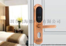 厂家直销 酒店刷卡感应磁卡门锁 宾馆锁 酒店智能门锁系统 智能锁 酒店锁  安防智能锁