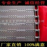 宏星专业供应 链板 不锈钢链板 板式链 做工精细