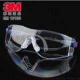 眼鏡正品3M10196防護眼鏡/防塵眼鏡/防風沙/勞保安全眼鏡/3M10196眼鏡