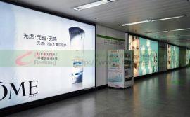 【西安地铁灯箱】_陕西室内广告灯箱制作_西安地铁滚动灯箱价格_锐之珑灯箱