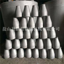 不锈钢碳钢合金钢 偏心同心异径管 变径直通大小头