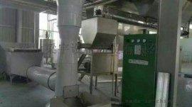 山东梁宇低价供应二手200升气流烘干机