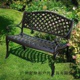 供应高档小区公园椅,户外防晒防锈铸铝休闲椅