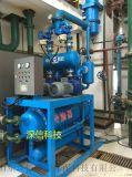 適用於12MW以下凝汽式汽輪機組的SXCQ-33-Y系列高效真空抽氣系統