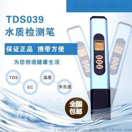 多功能TDS检测仪|总溶解固体检测笔|水质TDS测试笔|||