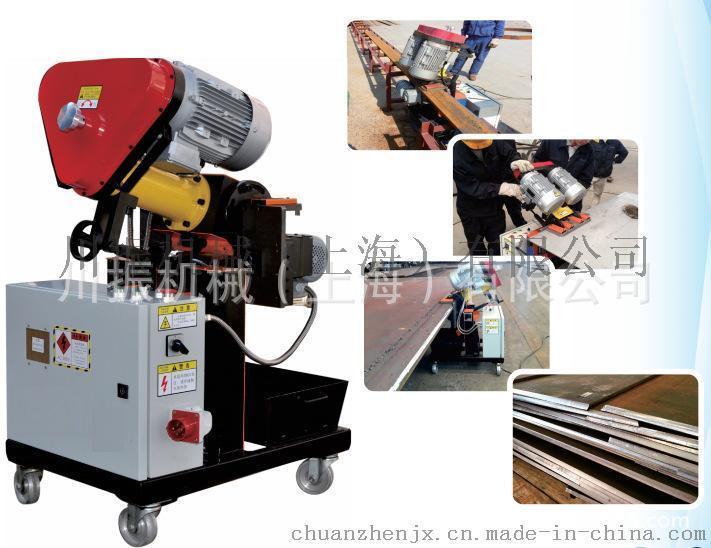 上海厂家专业生产GBF-80D不锈钢板铣边机  保质三年