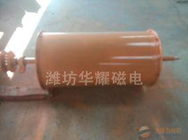 除铁器 电磁除铁器 潍坊华耀生产商