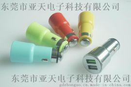 亞天ASIA288 薰香車載充電器雙USB 5V4.8A 薰香車充 可以替代香水瓶