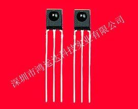 深圳厂家生产小体积IR圆点塑胶红外线接收头遥控接收器HYD0038