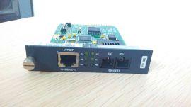 烽火OL200FR-02B-V5光纤收发器