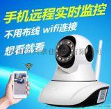 看家神器v380无线监控摄像头WIFI摄像机高清夜视家用监控器厂家直销