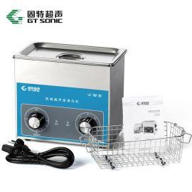 小型机械超声波清洗器VGT-1730QT
