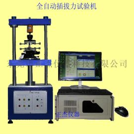 廣東全自動電腦插拔力試驗機 線材插拔力測試設備