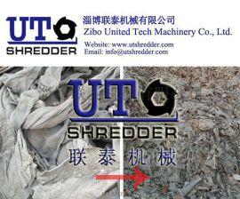 高效率低成本废旧皮子撕碎机皮革剪切机淄博联泰机械厂家直销