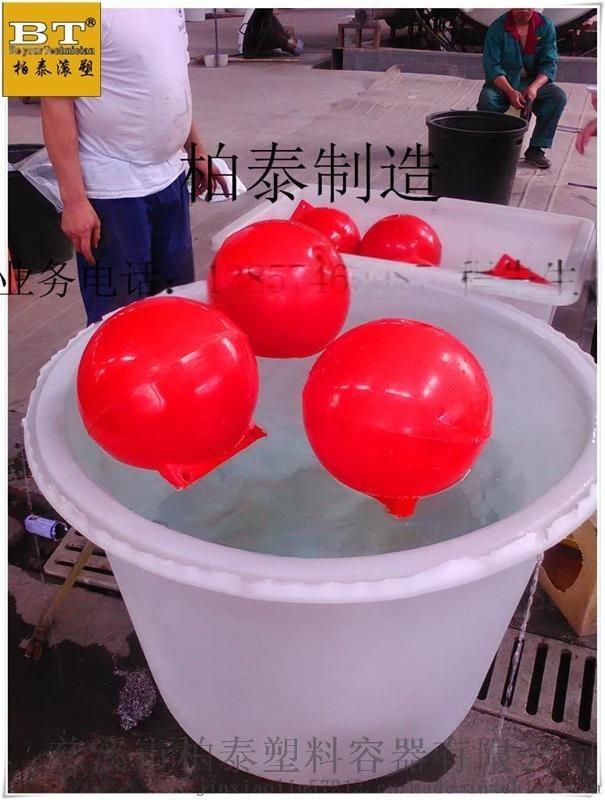 水庫警示標識塑料浮球 pe一次成型塑料浮漂