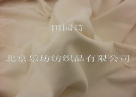 天然彩色棉针织面料