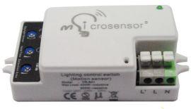 LED灯智能微波感应器