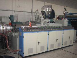 青岛隆昌捷机械Pvc塑料管材生产线