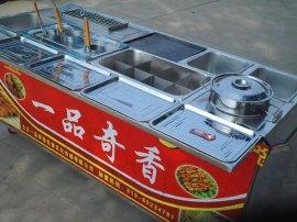 金色惠民多功能小吃车,无烟小吃车,八功能小吃车