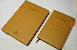 皮面笔记本(BJ-004)
