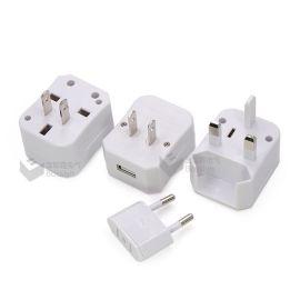 配套四合一多功能转换插座 带USB美标澳标英标欧标转换插头060