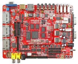 开发板(S5PV210)