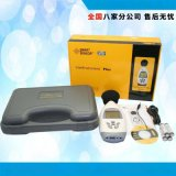 廠價直銷 聲級檢測計 噪聲測試儀