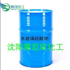 硅酸鈉液體,水玻璃工業級