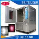 氙燈耐氣候試驗箱 氙燈UV複合型耐氣候實驗箱