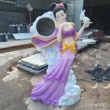 玻璃鋼人物雕塑定製 玻璃鋼嫦娥雕塑 女士人物雕塑歐式人物